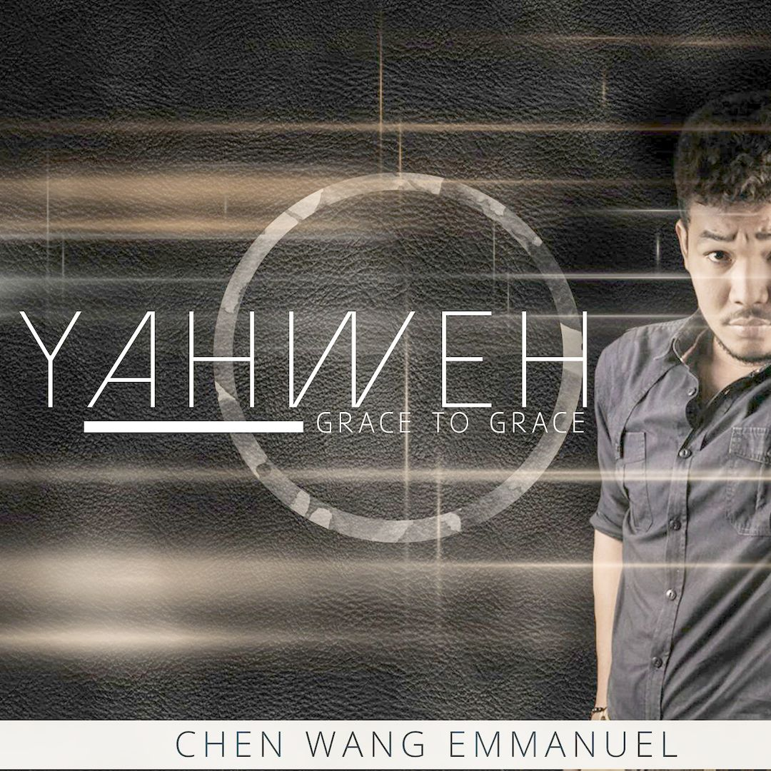 USED TO BE -  Chen Wang Emmanuel [@chenemma01]